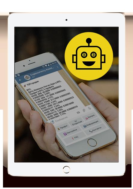 bot de tranzacționare a criptomonedelor pentru Android)